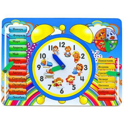 Развивающая игрушка Мастер игрушек Часы