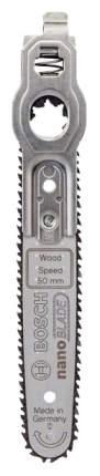 Полотна универсальные Bosch Basic 50 д/Easy Cut 2609256D83