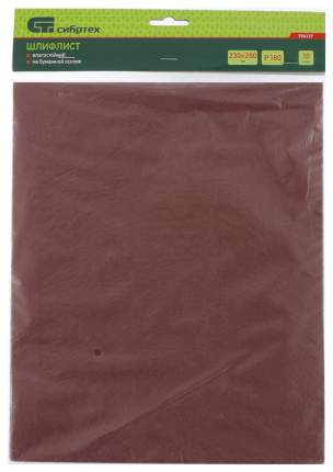 Наждачная бумага СИБРТЕХ P 180 230 х 280 мм 10 шт 756127