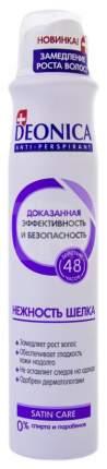Дезодорант Deonica Нежность шелка 200 мл