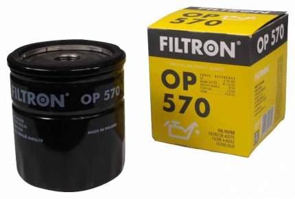 Фильтр масляный двигателя Filtron OP570