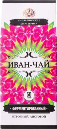 Чай травяной Иван-Чай ферментированный 50 г
