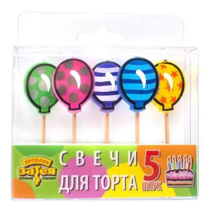 Воздушные шарики Свечи на пиках для торта 5 шт,