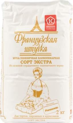 Мука  пшеничная Французская штучка сорт экстра 2 кг