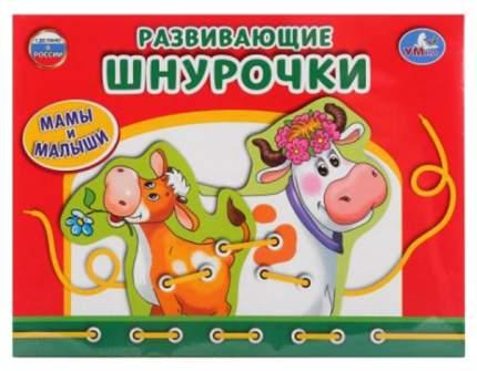 Развивающая игрушка Умка Шнуровка