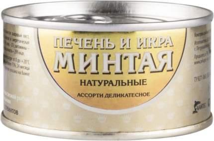 Печень и икра минтая натуральные Пелагус ассорти деликатесное 120 г