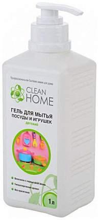Средство для мытья детской посуды Clean Home Гель с дозатором 1000 мл