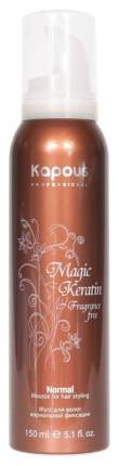 Мусс для волос Kapous Professional Fragrance Free Magic Keratin 150 мл