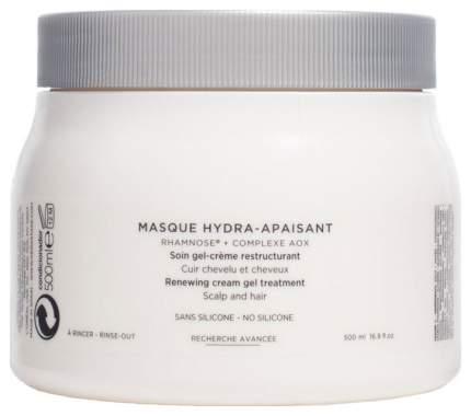 Маска для волос Kerastase Specifique Masque Hydra-Apaisant 500 мл