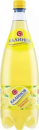 Лимонад Калиновъ классический сильногазированный 1.5 л