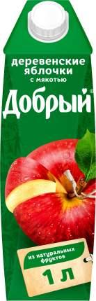 Нектар деревенские яблочки Добрый с мякотью 1 л