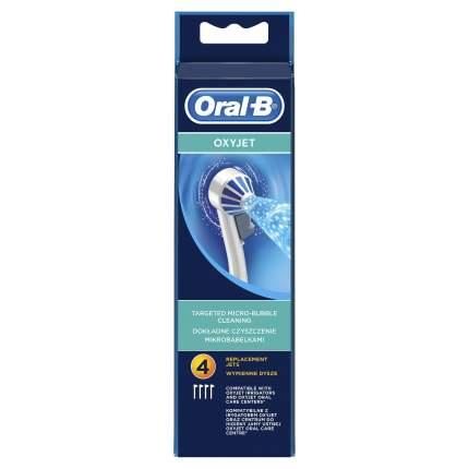 Насадка для ирригатора Braun Oral-B OxyJet ED 17 4 шт