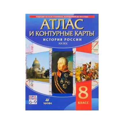 История России Xix В. Атлас С контурными картами