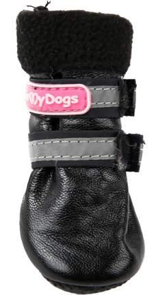 Сапоги для собак FOR MY DOGS, черные, FMD645-2019 Bl 2