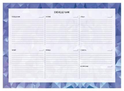 Планинг арт. 49006 АБСТРАКЦИЯ /297х210 мм, 55 листов