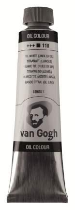 Краска масляная Van Gogh туба 40мл №118 Белила титановые (на льняном масле)
