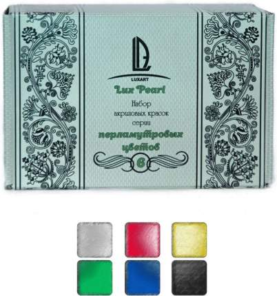 Акриловые краски LuxSet Pearl 6 цветов