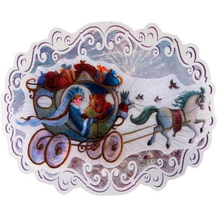 Новогоднее украшение Феникс-Презент Новогодняя колесница