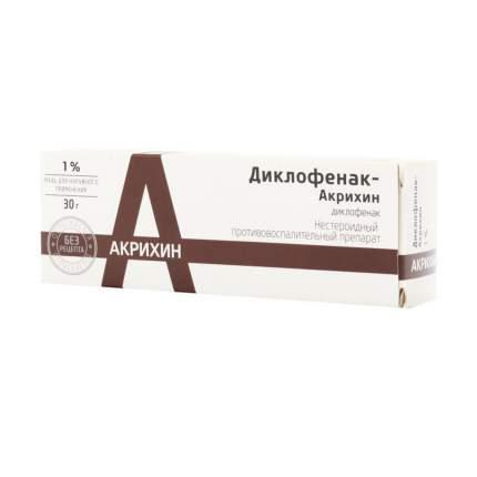 Диклофенак-Акри мазь 1 % 30 г