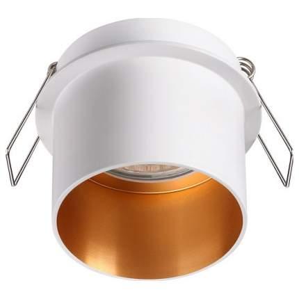 Встраиваемый светильник Novotech Butt 370432