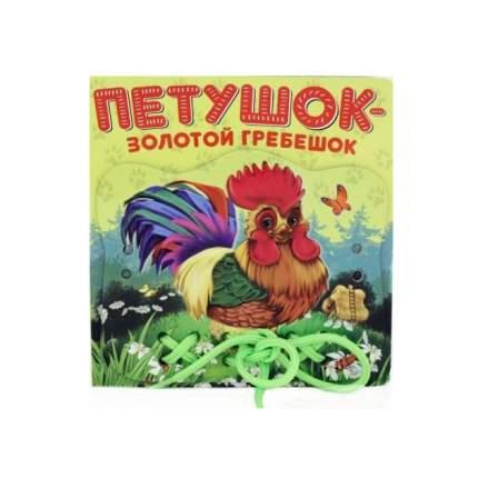 Петушок - Золотой Гребешок. подарок Своими Рукам и Модель из Бумаг и