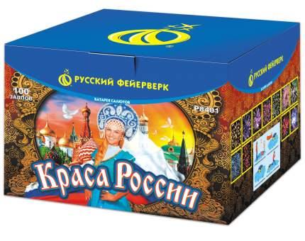 Супер-салют Русский Фейерверк Р8401 Краса России 100 залпов
