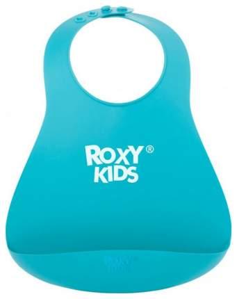 Нагрудник мягкий для кормления Roxy Kids с кармашком и застежкой, мятный