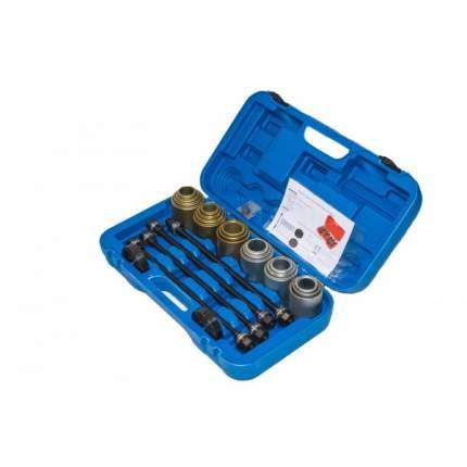 Универсальный набор для выпрессовки и запрессовки сайленблоков 26пр. Vertul VR50093