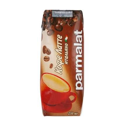 Коктейль Parmalat caffe latte italiano молочный с кофе 2.3% 250 мл