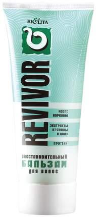 Бальзам для волос Bielita Revivor Восстановительный 200 мл