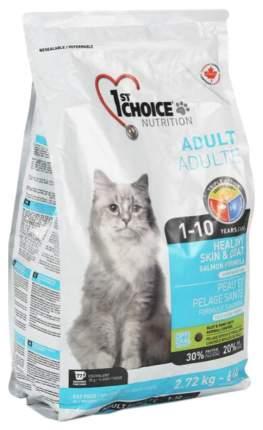 Сухой корм для кошек 1st choice Healthy Skin&Coat, здоровая шерсть и кожа, лосось, 2,72кг