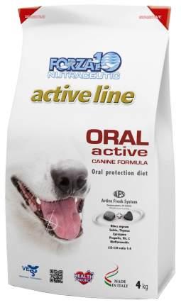 Сухой корм для собак Forza10 Active Line Oral, рыба, 4кг