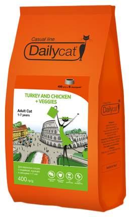 Сухой корм для кошек Dailycat Casual Line, курица, индейка, овощи, 0,4кг