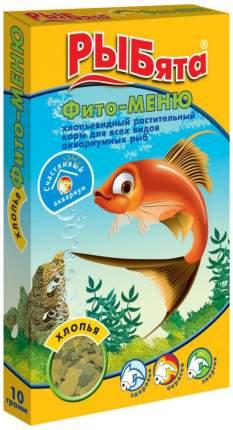 Корм для рыб Зоомир Рыбята Фито-меню, растительный, хлопья, 10 г