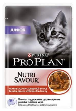 Влажный корм для котят PRO PLAN Nutri Savour Junior, говядина, 24шт, 85г