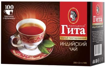 Чай черный Принцесса Гита Индия в пакетиках 100 штук