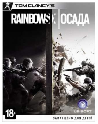 Игра Tom Clancy's Rainbow Six: Осада для PC