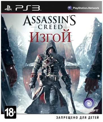Игра для PlayStation 3 Assassin's Creed: Изгой. Collector Edition