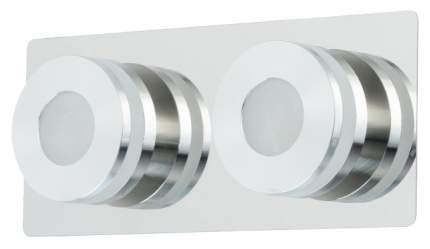 Спот 549020402 Пунктум 2*5W LED 220 V IP44