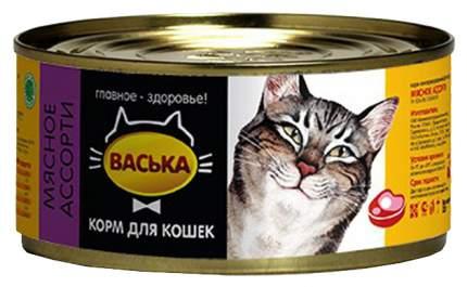 Консервы для кошек Васька, мясо, 325г