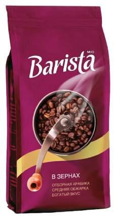 Кофе в зернах Barista mio  500 г