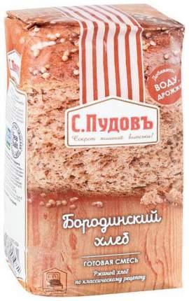 Смесь для выпечки С.Пудовъ бородинский хлеб 500 г