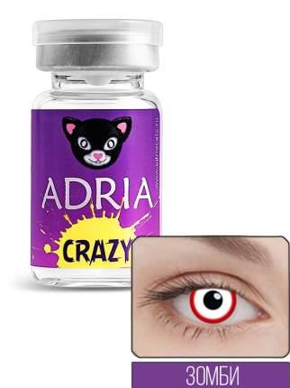 Контактные линзы ADRIA CRAZY 1 линза 0,00 zombo