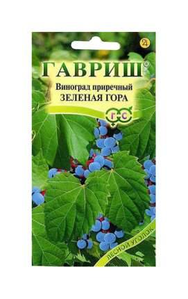Семена Виноград приречный Зеленая гора, 5 шт, Гавриш