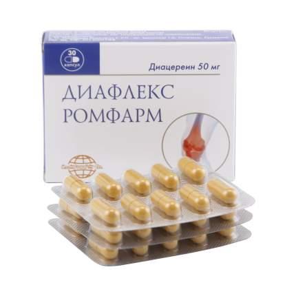 Диафлекс Ромфарм капсулы 50 мг 30 шт.
