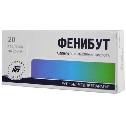 Фенибут таблетки 250 мг 20 шт. Белмедпрепараты