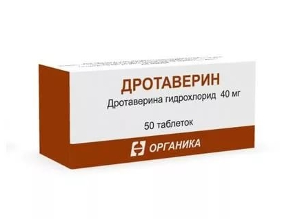 Дротаверин таблетки 40 мг 50 шт. Органика