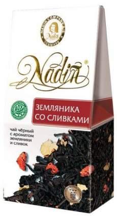 Чай черный листовой Nadin клубника со сливками 50 г