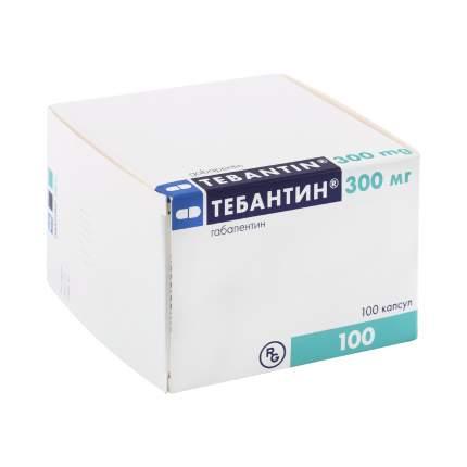 Тебантин капсулы 300 мг 100 шт.