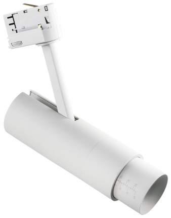 Трек-система Lightstar Fuoco 215446